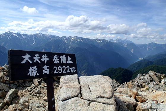 大天井岳と常念岳_e0360016_17312368.jpg