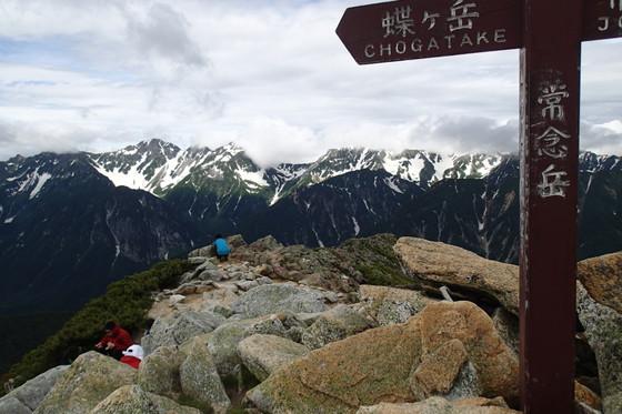 大天井岳と常念岳_e0360016_17312493.jpg