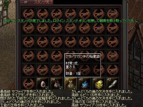 b0056117_05123247.jpg