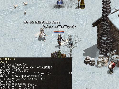 b0056117_09532635.jpg