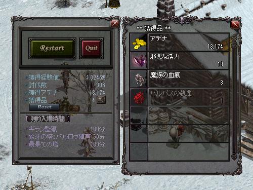 b0056117_09544003.jpg