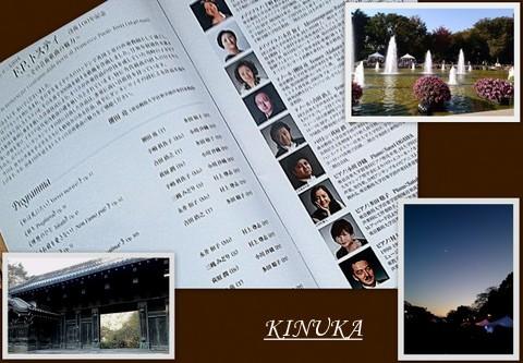 東京藝大・奏楽堂:F.P.トスティ_f0205317_16554277.jpg