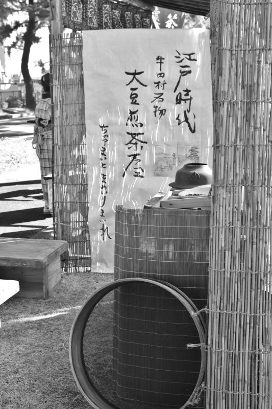 東海道松並木にて_b0220318_09250355.jpg