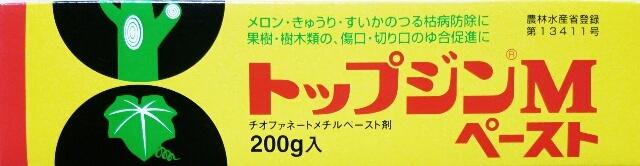 b0113219_19553741.jpg