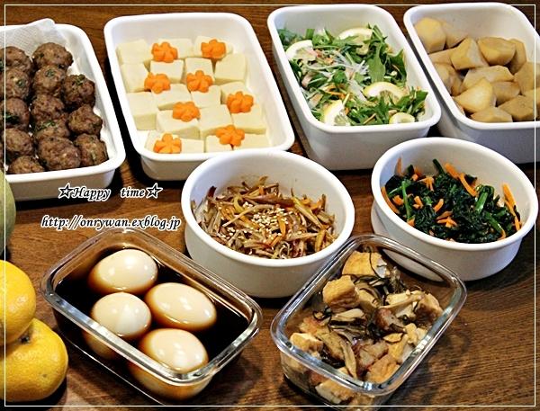 牛肉の甘辛炒め弁当と鉄板イタリアン・常備菜作り♪_f0348032_17563230.jpg