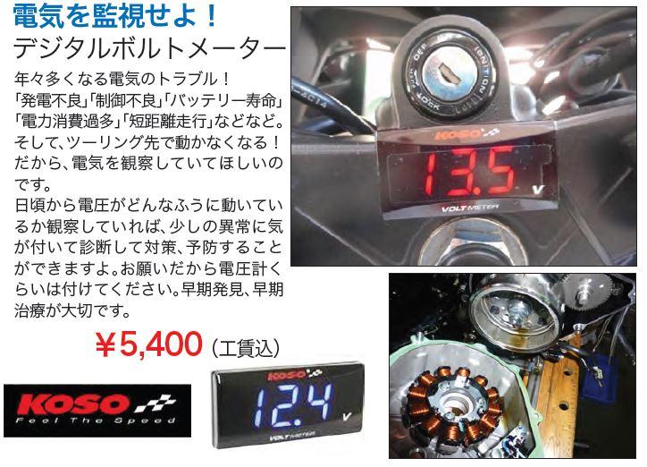 f0056935_1981580.jpg