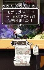 a0047837_1143351.jpg