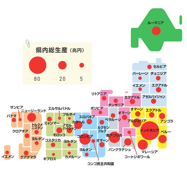 ○県別「貯蓄率」比較・・・裏日本ほど高い!! : 日本熱島21(旧 ...