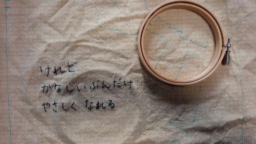 陶芸教室&放置中だった布絵本再開♪_f0374160_22260204.jpg