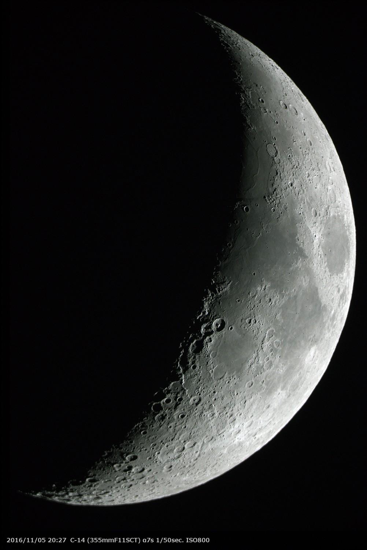 昨夜の月_a0095470_12163298.jpg