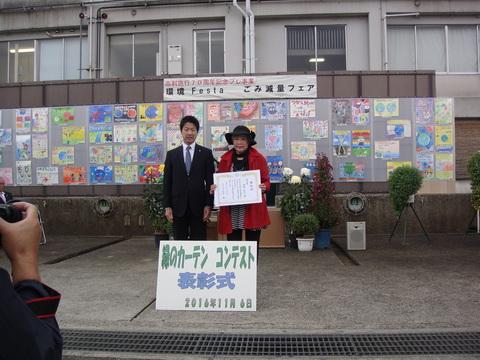 ーー緑のカーテン、コンテスト!表彰状、GET! ホッ~!ーー_d0060693_1756765.jpg