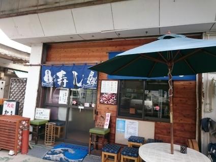11/6夜勤明け  市場寿司たか  特豪海丼¥1,500@八王子卸売りセンター_b0042308_15244438.jpg