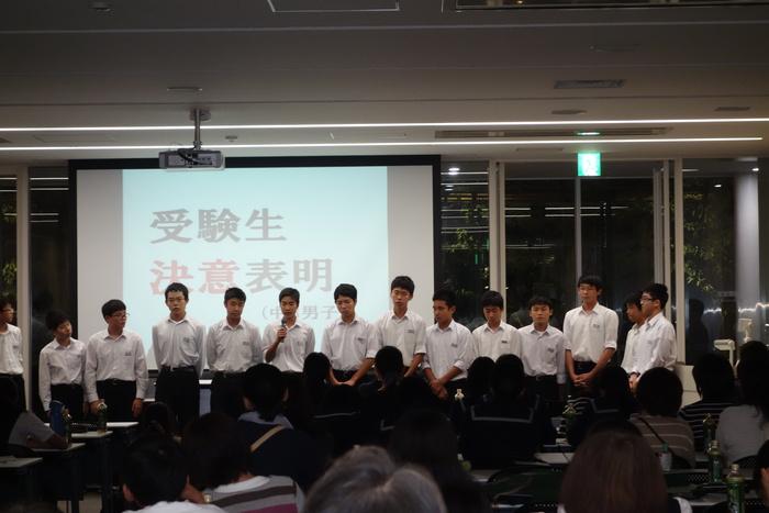 2017年度 高校進学説明会の様子とご感想(第3部)_d0116009_9301962.jpg