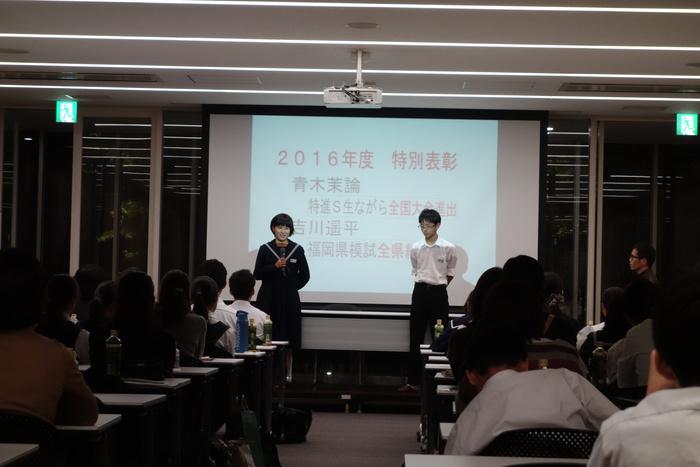 2017年度 高校進学説明会の様子とご感想(第3部)_d0116009_9321071.jpg