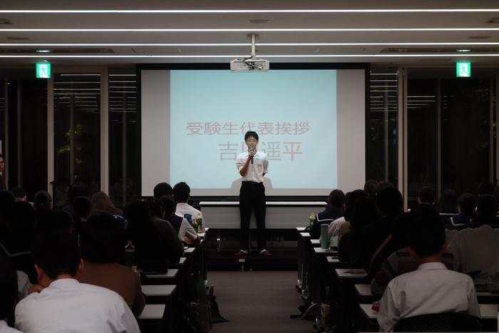 2017年度 高校進学説明会の様子とご感想(第3部)_d0116009_9333115.jpg