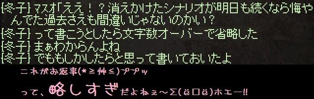 f0072010_19033741.jpg