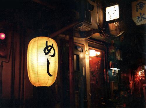 """よもやまシネマ-280 """"続・深夜食堂""""_e0120614_17394544.jpg"""