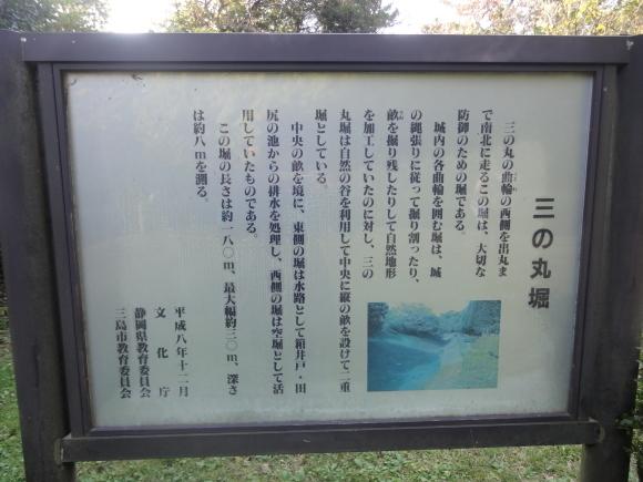 40番 山中城_b0268916_06061200.jpg