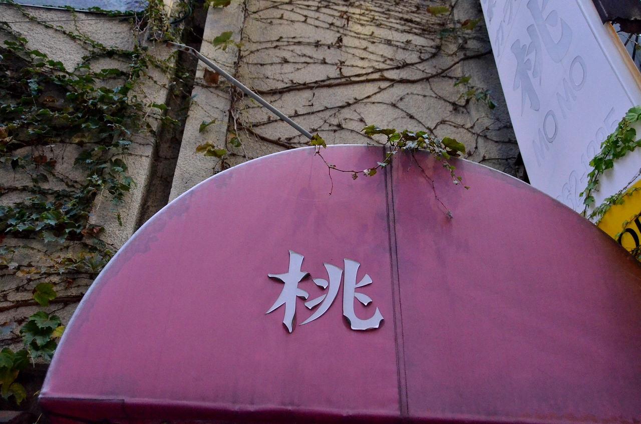 スバル飲食街_d0065116_2261831.jpg