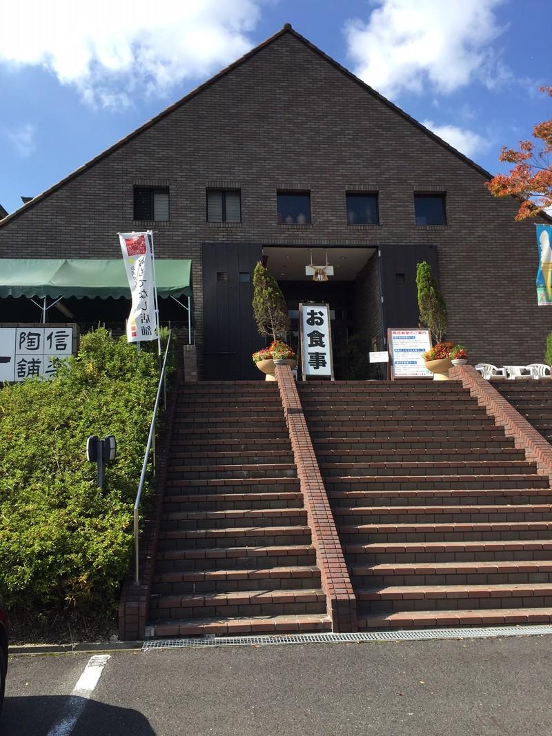 11/13 たぬきツーリング知立店よりのご案内_a0169121_1745913.jpg