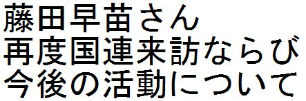 c0241022_1755350.jpg