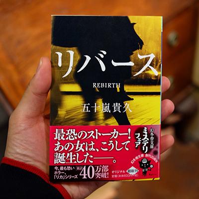 読書の秋_f0098628_11005628.jpg