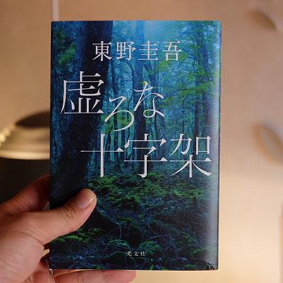 読書の秋_f0098628_11005705.jpg