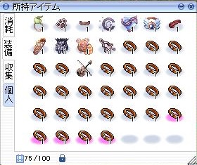 d0067837_137452.jpg