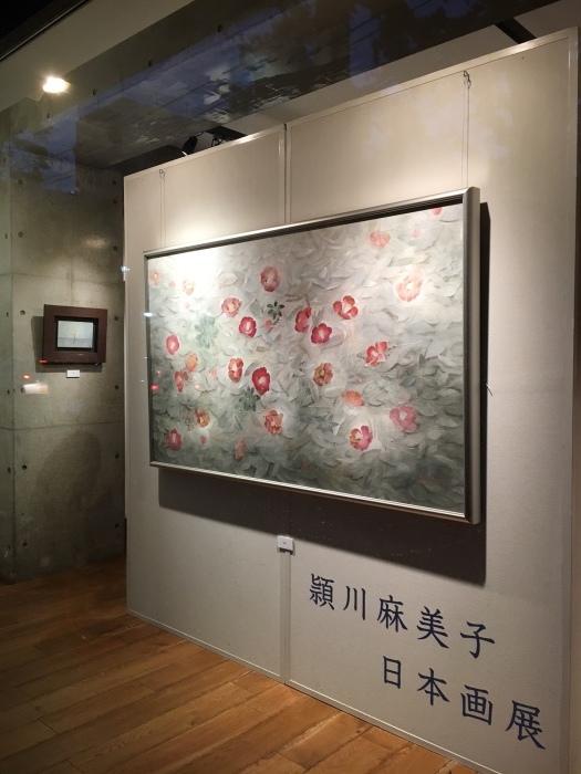 頴川麻美子 日本画展_e0255740_17463661.jpg