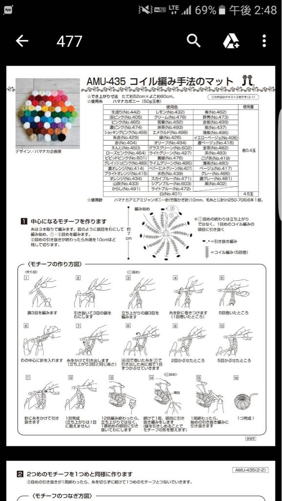 b0367447_00461712.jpg