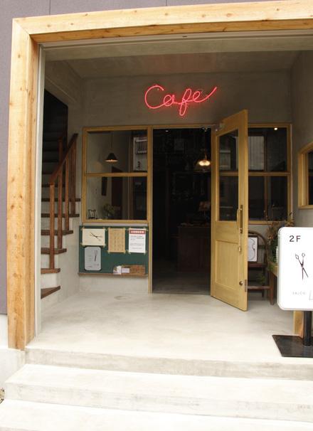 cafe Lama_d0103248_15524050.jpg