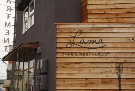 cafe Lama_d0103248_1559224.jpg