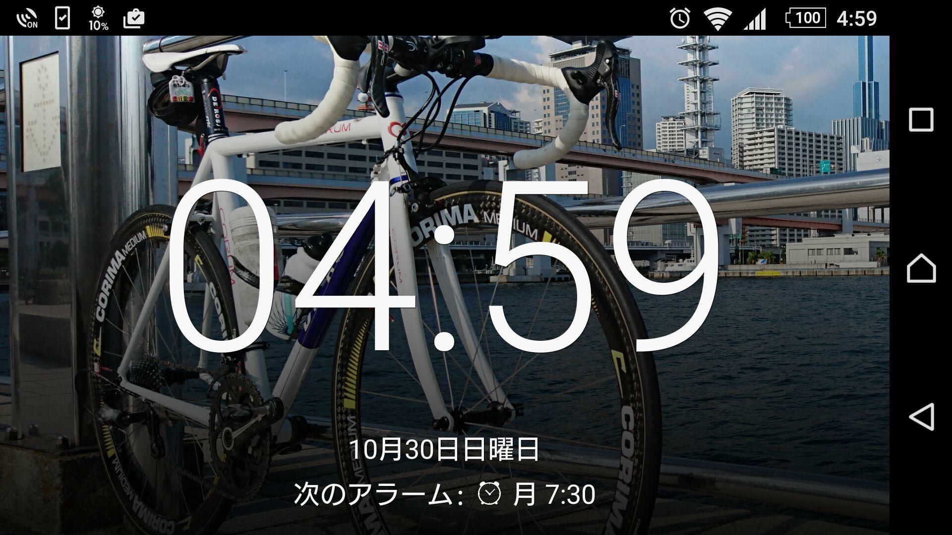 b0299252_23243017.jpg