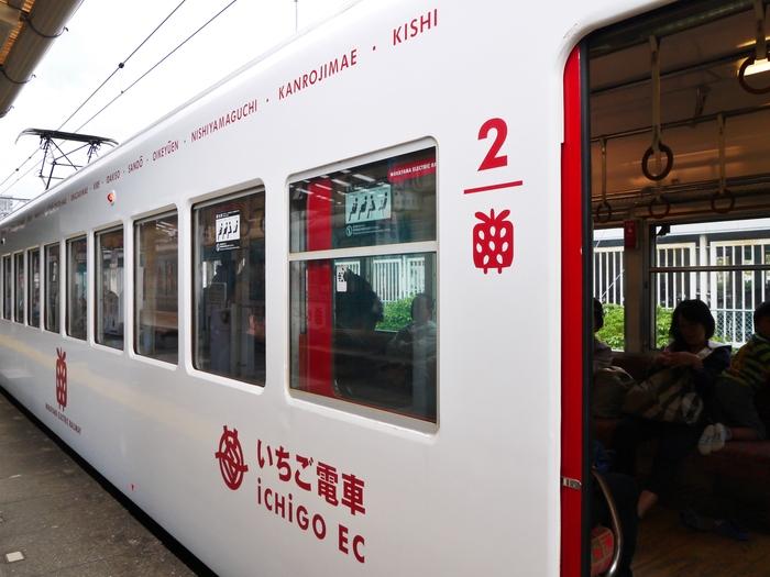 第10回 貴志川線祭り_b0093754_2342270.jpg