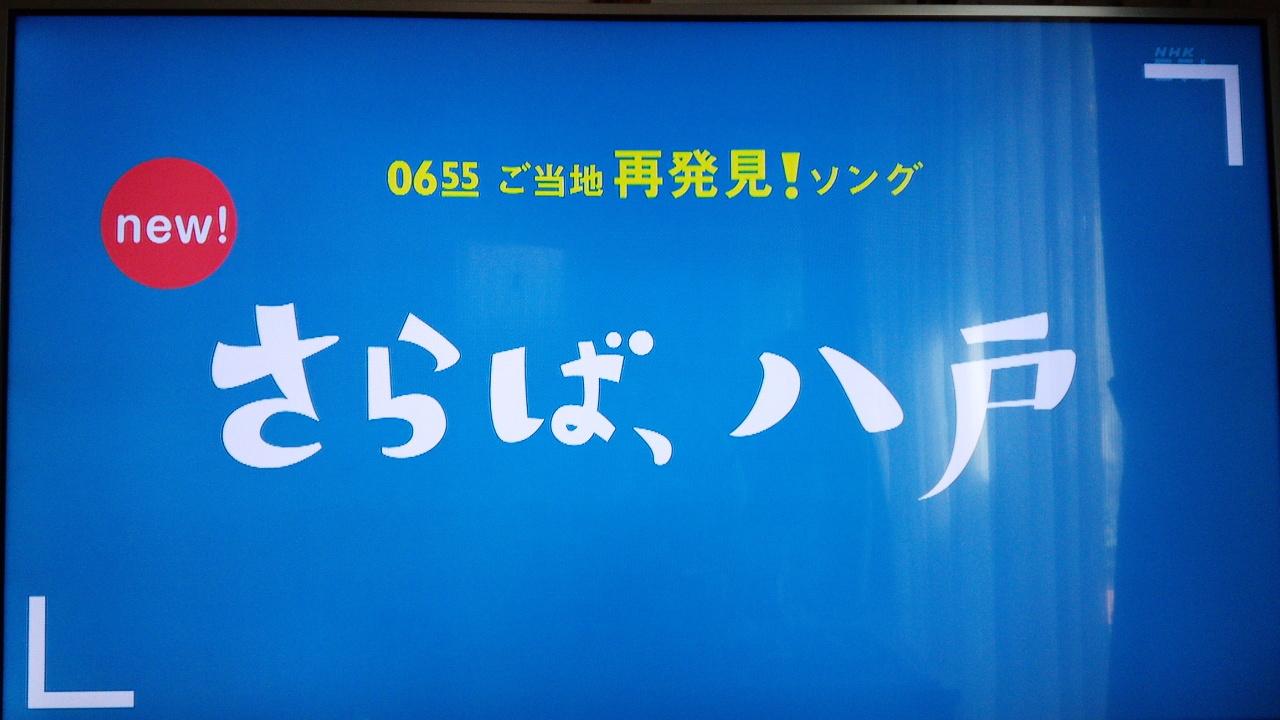 b0306158_09260311.jpg