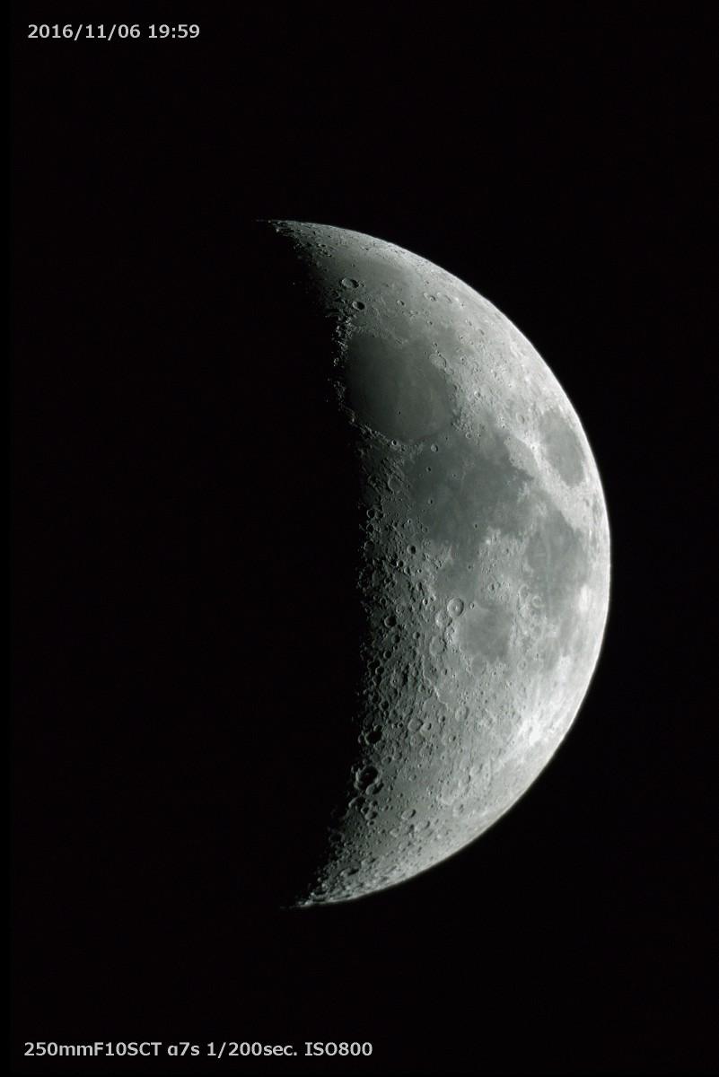 25cmシュミカセで月を撮ってみる_a0095470_2335718.jpg
