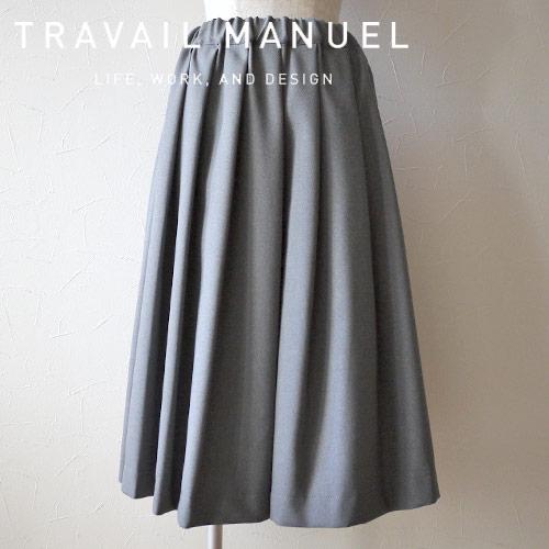トラバイユのスカート_b0274170_18531133.jpg