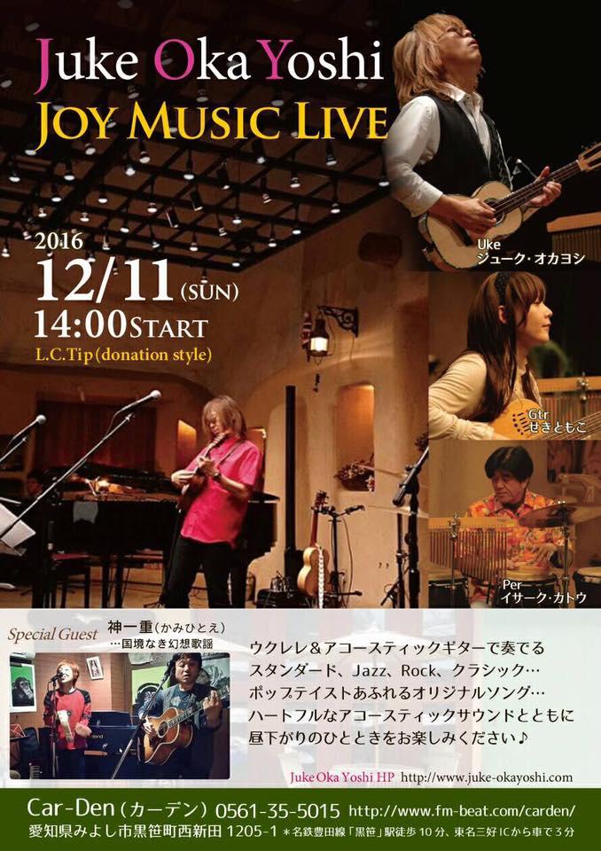 週末のライブ予定!_b0143976_1165154.jpg