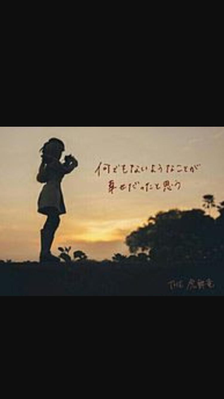 ジ〜ン(^ω^)_b0353878_23411173.jpg