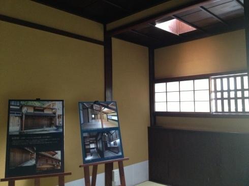「金沢町家情報館」がオープン_f0348078_12334736.jpg