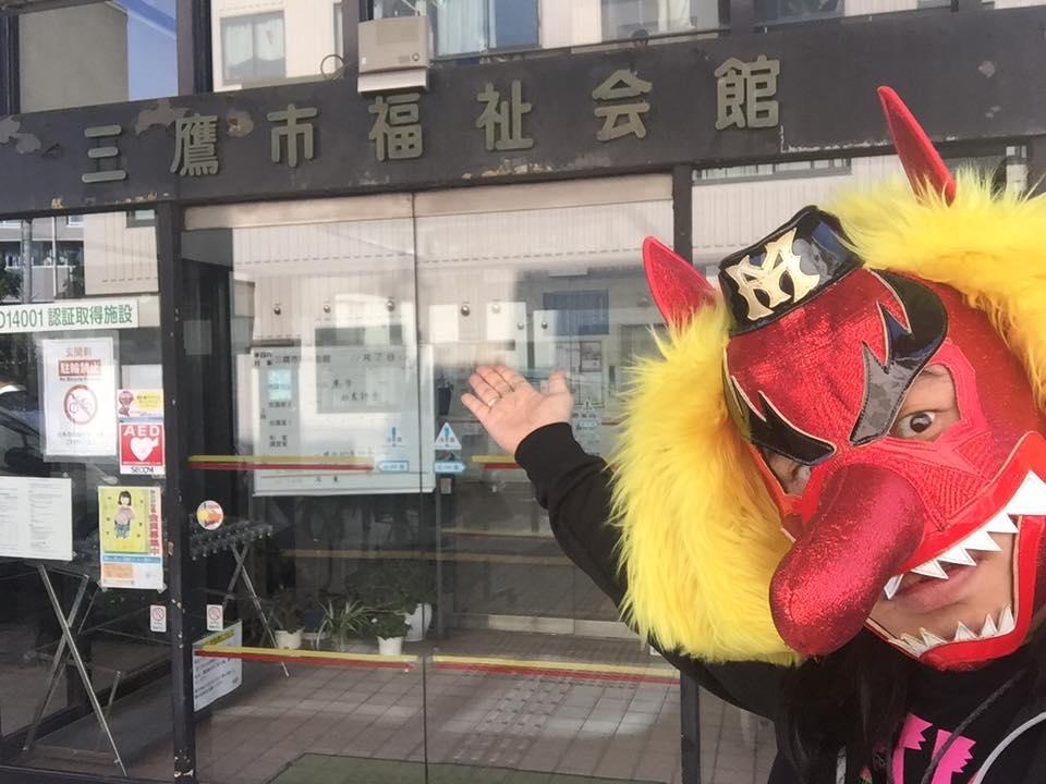 熊本支援グッズの義援金を寄付してきました!んの巻_f0236990_1330513.jpg
