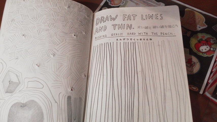 レックディスジャーナル 破壊日記 やっていただきました_c0313793_09210787.jpg