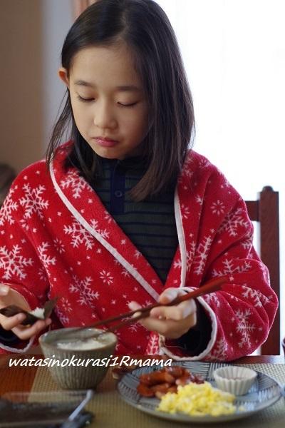親の心と、娘の朝_c0365711_09302248.jpg