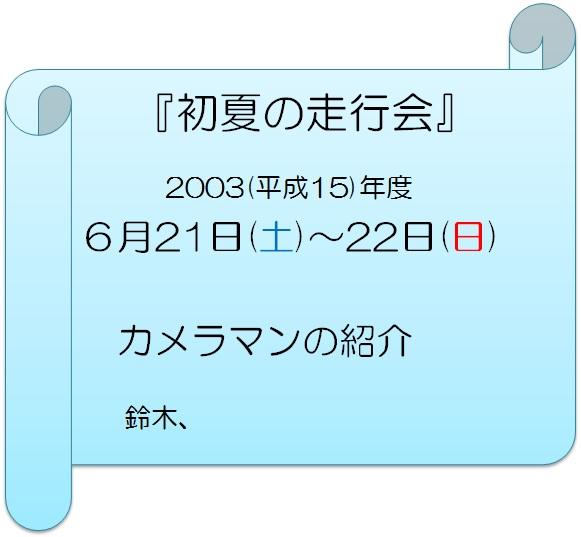 f0158917_1953894.jpg