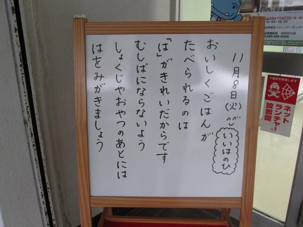 c0157030_14421071.jpg