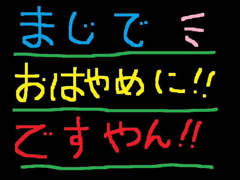 f0056935_10481193.jpg