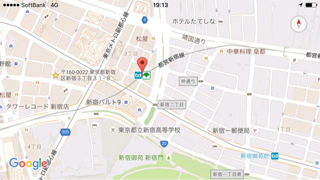 b0136045_19295325.jpg
