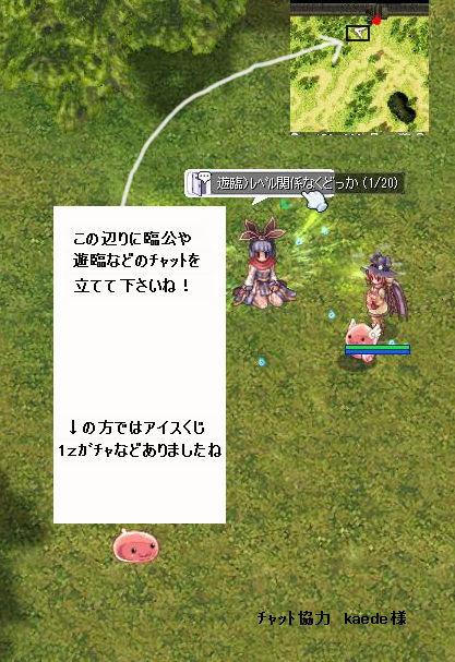 e0077749_20014205.jpg
