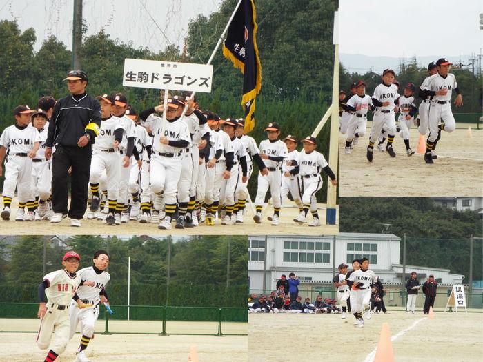 11/6(日) 生駒市軟式学童野球フェスティバル_b0296154_2212372.jpg