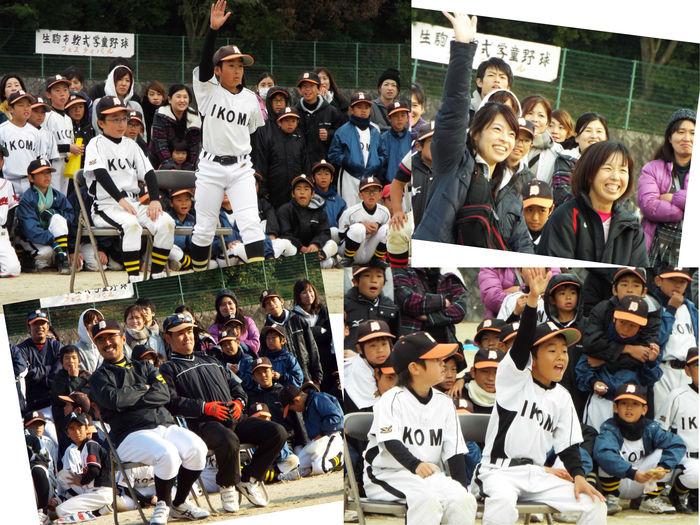 11/6(日) 生駒市軟式学童野球フェスティバル_b0296154_2253563.jpg